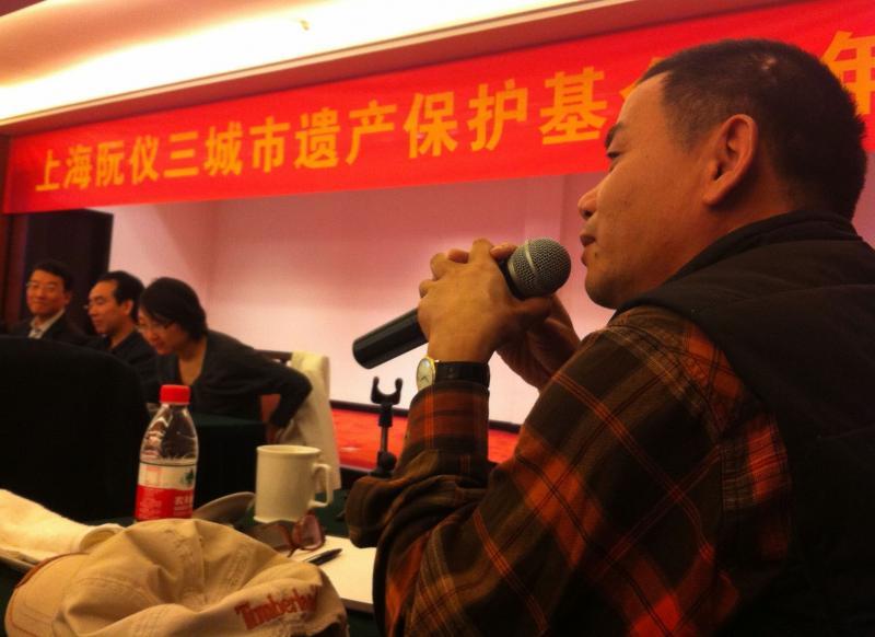 秦森-2013年阮仪三城市遗产保护基金会年会圆满召开图片